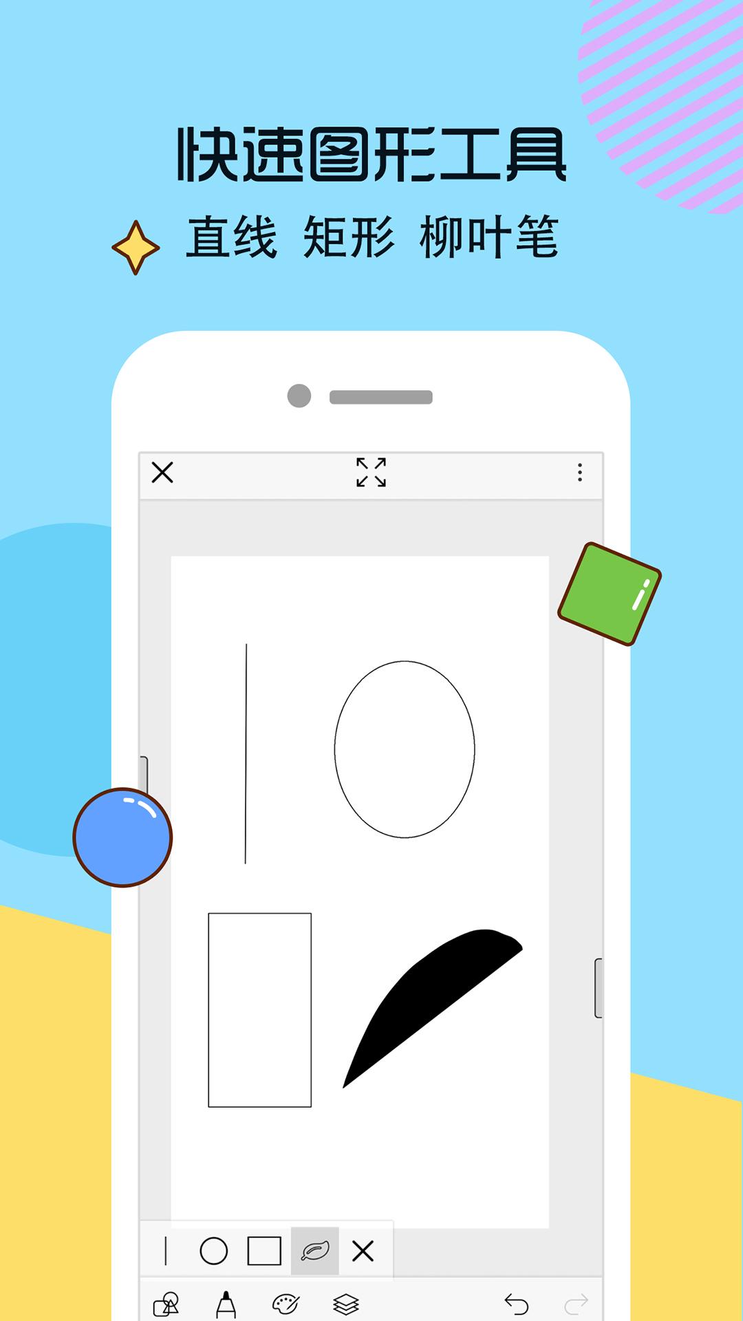 抖音画男友app图片4