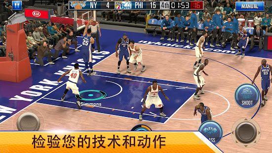 NBA 2K Mobile篮球安卓版图片3