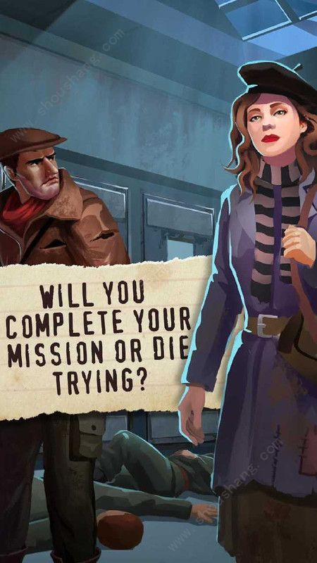 冒险逃生盟军间谍最新版图1