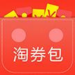 淘券包app官方安卓版下载 v0.0.4
