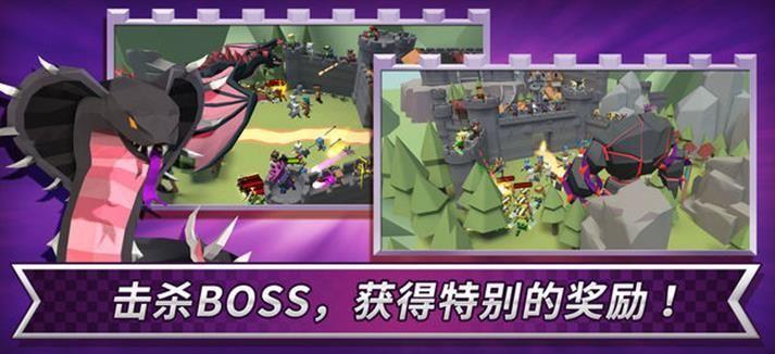 荆棘城堡游戏图1
