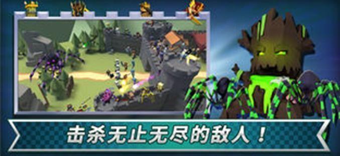荆棘城堡游戏图2
