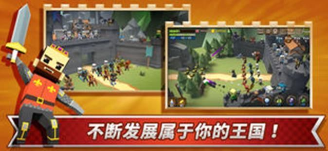 荆棘城堡游戏图3