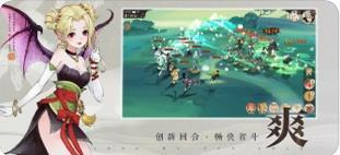轩辕剑龙舞云山手游图片1