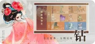 轩辕剑龙舞云山手游图片3