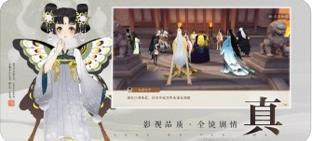 轩辕剑龙舞云山手游图3