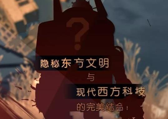 龙族幻想新职业是什么 新职业背景详解[多图]图片1