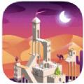 宝藏迷宫游戏手机版 v1.0