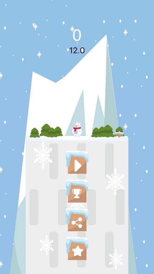 SNOW BEAR RUN雪熊快跑游戏图片1