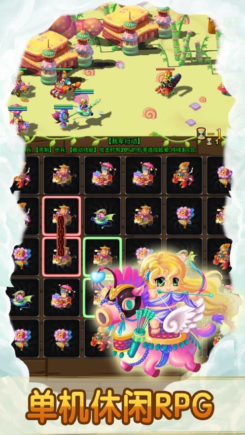天使小镇5游戏图3