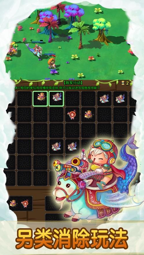 天使小镇5游戏图1