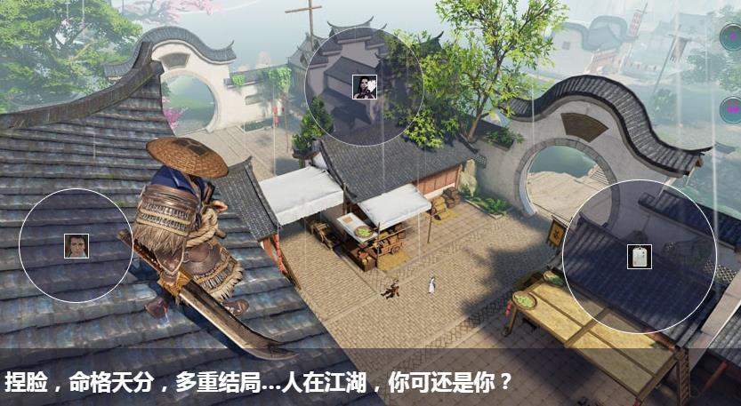 一梦江湖寒衣节活动怎么玩 寒衣节活动汇总介绍[多图]图片3