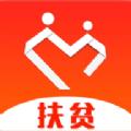 2019湖南掌上扶贫下载app官方最新版 v1.3.1