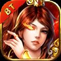 传奇机甲手机游戏BT版下载 v1.0.0