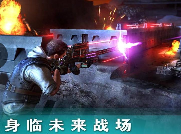 终结者6黑暗命运完整版游戏图1