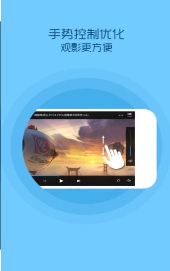 猪猪视频app图3