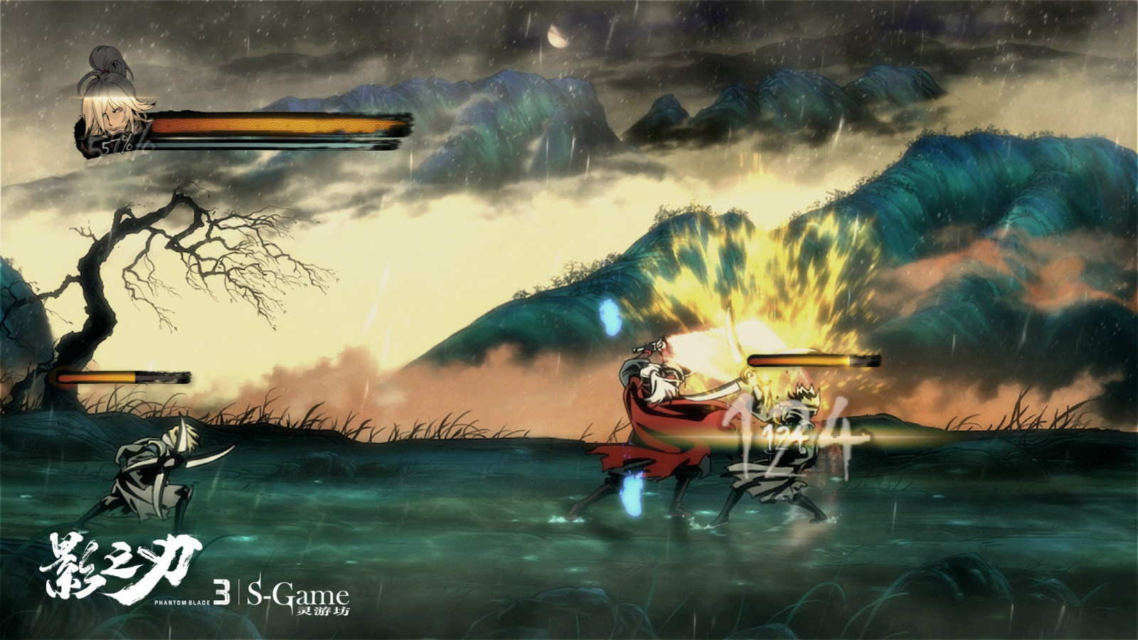 影之刃3游戏图3