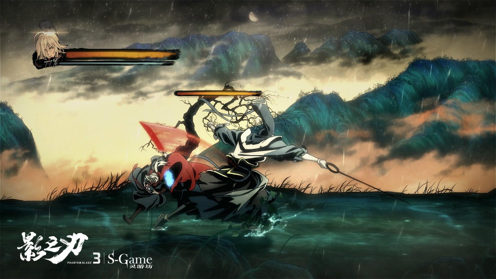 影之刃3游戏图1