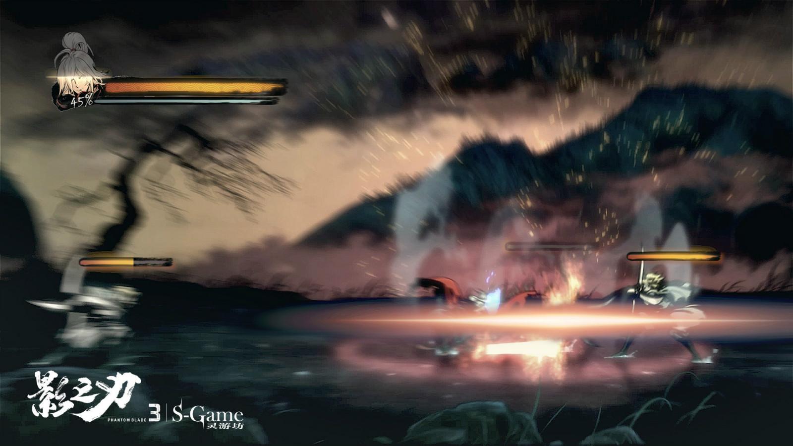 影之刃3游戏图2