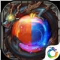 屠龙荣耀手机游戏满V版下载 v1.0.2
