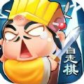 自走王者手游安卓版官网 v1.0
