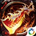 烈火之刃无限金币超V版下载 v1.0.0