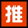 推广宝办公助手app手机版下载 v1.2.2
