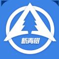 新青树内部办公系统app v1.1.6