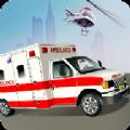 救护车直升机游戏安卓版 v1.1