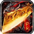 征战中州游戏安卓版 v1.0