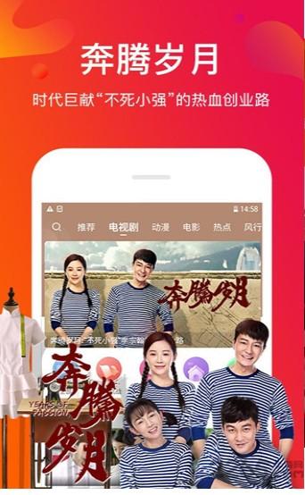 蜜桔视频app图3