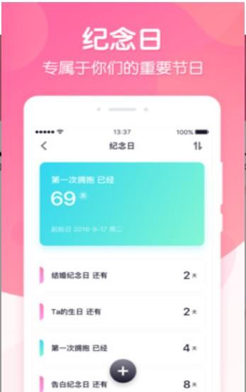 f2d6.app官网图片1