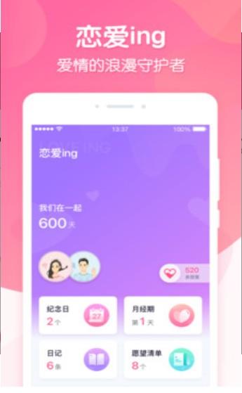 富二代国产app图2