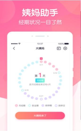 f2d6.app官网图3