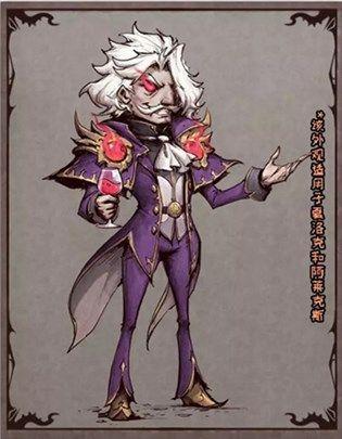 异化之地哈伍德伯爵时装怎么获取 伯爵时装获得方式[多图]图片2
