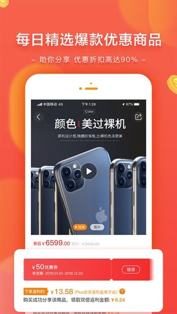 星乐桃app图2