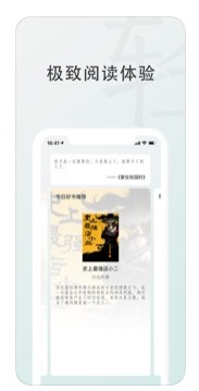 轻书app图3