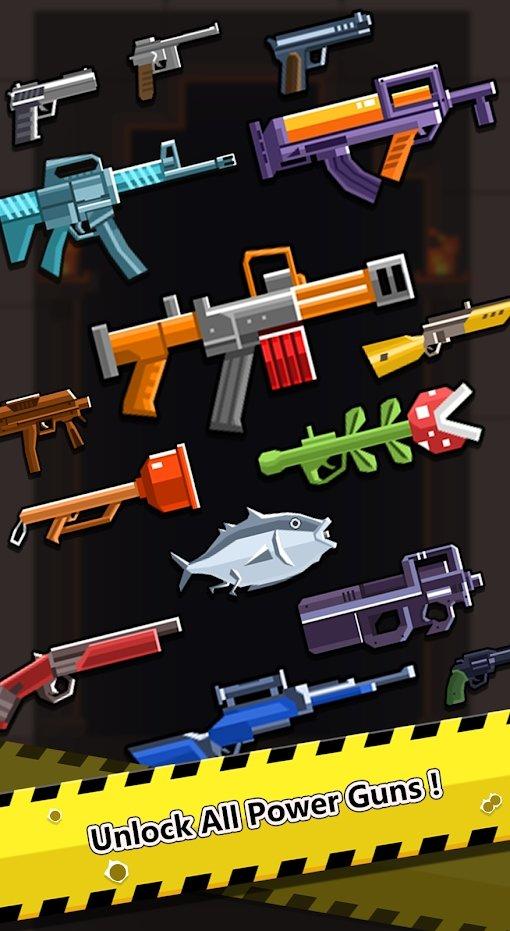 枪支合成大作战游戏图2