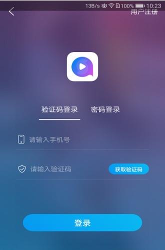 蜜橙视频app图2