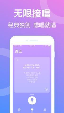 音色短视频app图2