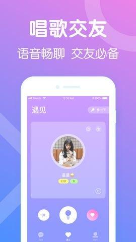 音色短视频app图3