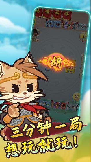 斗福游戏插图(1)