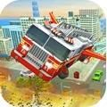 飞行救援卡车游戏