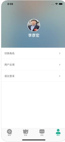 芭乐app图3