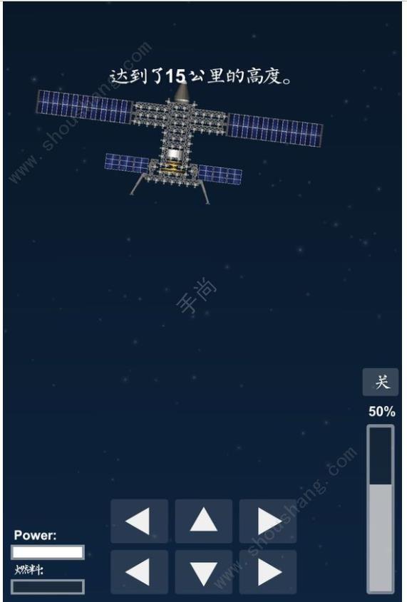 航天模拟器流浪地球完整图纸版本图片4