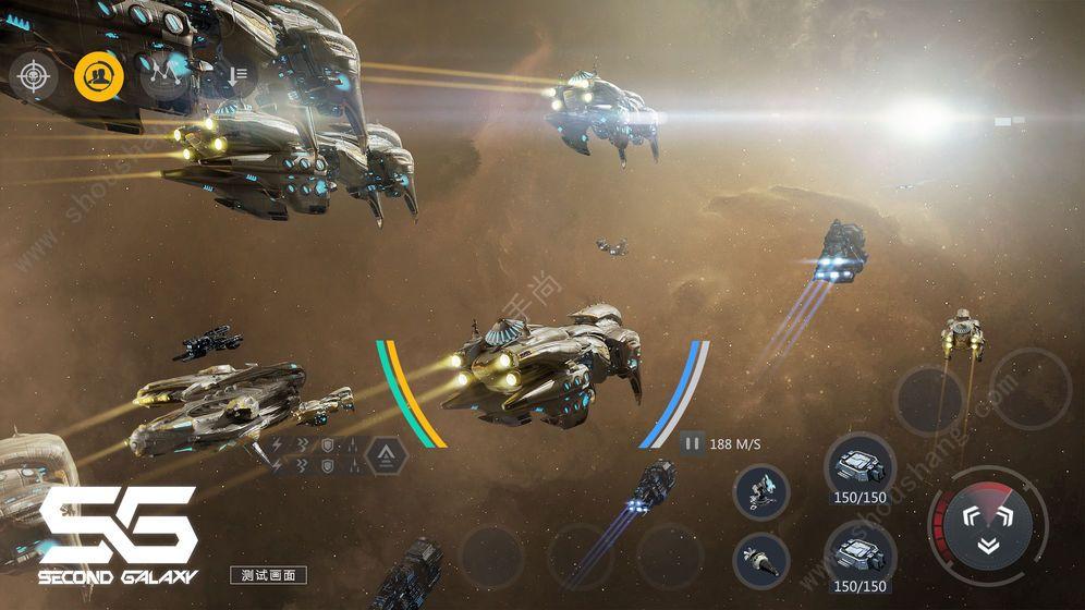第二银河ios最新版图3