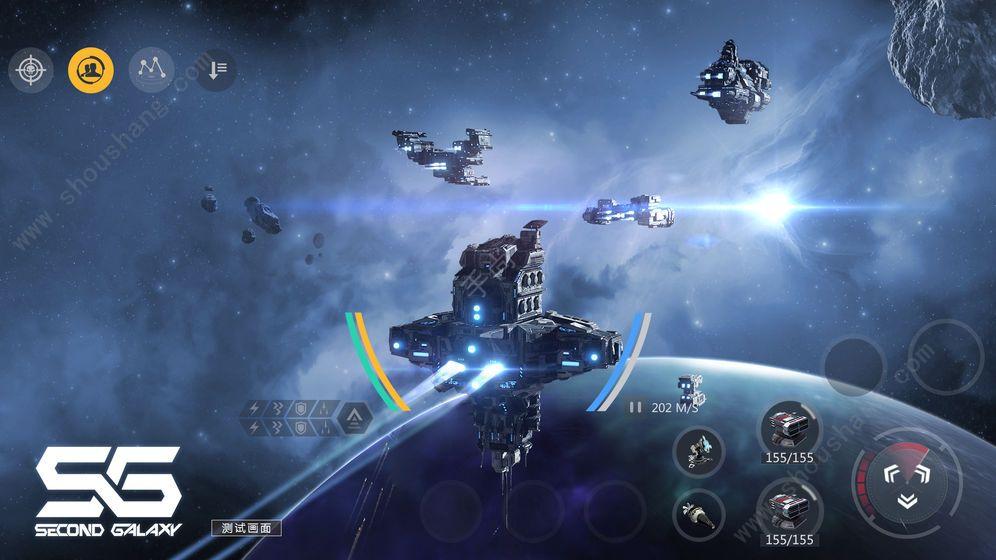 第二银河ios最新版图片1