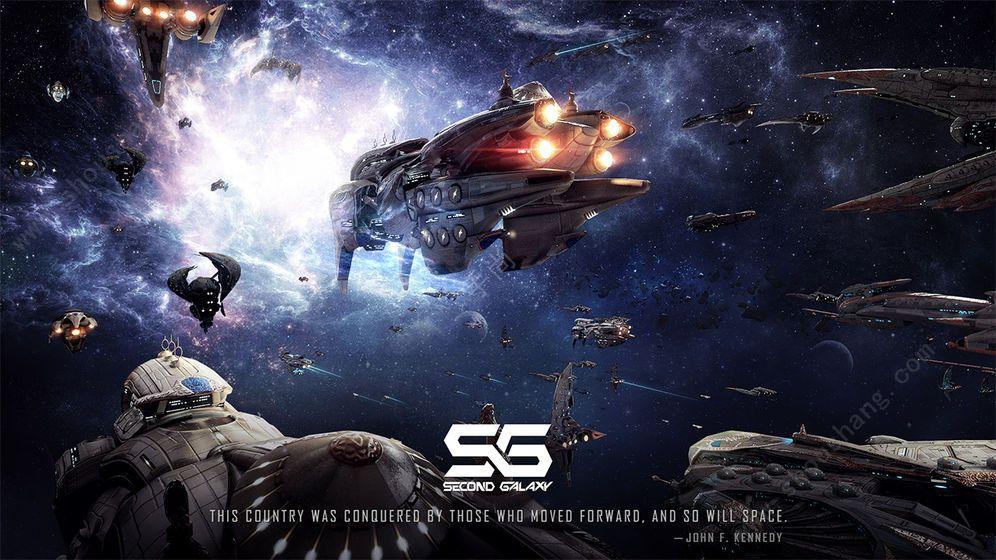 第二银河ios最新版图2