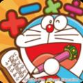 哆啦a梦的口袋游戏安卓版 v1.0.2