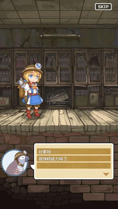 古城公主游戏图2